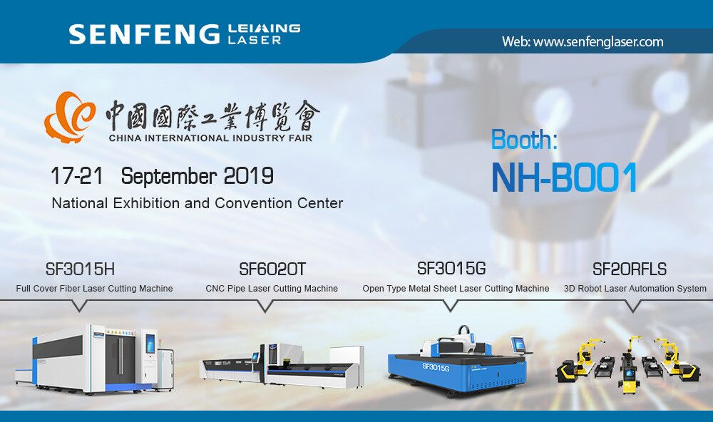 China International Industry Fair-SENFENG LEIMING LASER